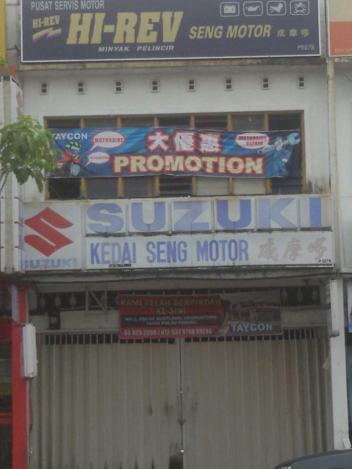 Double Story Shop at Datuk Keramat