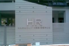 HR000